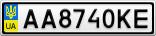 Номерной знак - AA8740KE