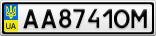 Номерной знак - AA8741OM