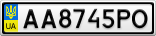 Номерной знак - AA8745PO