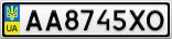 Номерной знак - AA8745XO