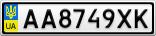 Номерной знак - AA8749XK