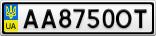 Номерной знак - AA8750OT