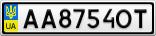 Номерной знак - AA8754OT