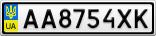 Номерной знак - AA8754XK