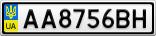 Номерной знак - AA8756BH