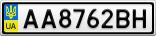 Номерной знак - AA8762BH
