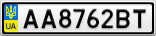 Номерной знак - AA8762BT