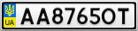 Номерной знак - AA8765OT