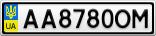 Номерной знак - AA8780OM