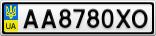 Номерной знак - AA8780XO