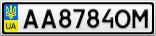 Номерной знак - AA8784OM