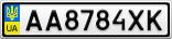 Номерной знак - AA8784XK