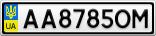Номерной знак - AA8785OM
