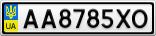 Номерной знак - AA8785XO