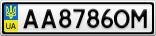Номерной знак - AA8786OM