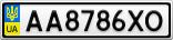 Номерной знак - AA8786XO