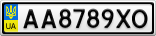 Номерной знак - AA8789XO