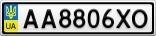 Номерной знак - AA8806XO
