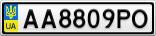 Номерной знак - AA8809PO