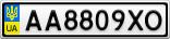 Номерной знак - AA8809XO