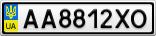 Номерной знак - AA8812XO