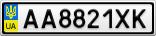 Номерной знак - AA8821XK