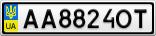 Номерной знак - AA8824OT