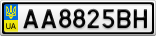 Номерной знак - AA8825BH