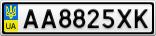 Номерной знак - AA8825XK