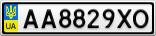 Номерной знак - AA8829XO