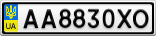 Номерной знак - AA8830XO