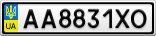 Номерной знак - AA8831XO