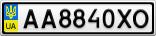 Номерной знак - AA8840XO
