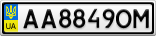 Номерной знак - AA8849OM