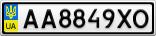 Номерной знак - AA8849XO