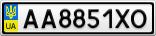 Номерной знак - AA8851XO