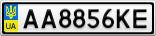 Номерной знак - AA8856KE