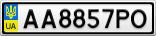 Номерной знак - AA8857PO
