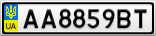 Номерной знак - AA8859BT