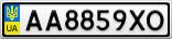 Номерной знак - AA8859XO