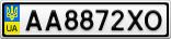 Номерной знак - AA8872XO