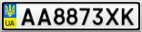 Номерной знак - AA8873XK
