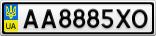 Номерной знак - AA8885XO