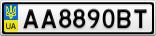 Номерной знак - AA8890BT