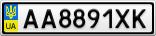 Номерной знак - AA8891XK