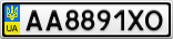 Номерной знак - AA8891XO