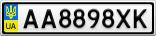 Номерной знак - AA8898XK