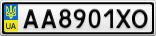 Номерной знак - AA8901XO