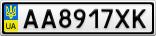 Номерной знак - AA8917XK