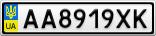 Номерной знак - AA8919XK